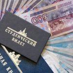 Смоленский парень «нагрел» пенсионный фонд почти на 82 тысячи рублей