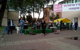 В Смоленске «У Микешина» объединится рок и хип-хоп