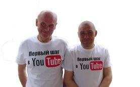 Бомжи из Смоленска «раскручивают» свой канал на YouTube