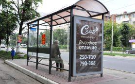 На улицах Смоленска появятся антивандальные остановочные павильоны?