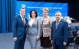 Ольга Окунева приняла участие в заседании Генсовета партии