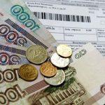 В Смоленской области действует «Калькулятор коммунальных платежей»