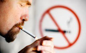 Продажа недорогих сигарет
