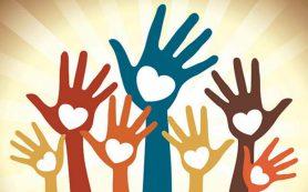 Смолян приглашают к участию в разработке региональной концепции развития волонтерского движения
