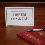 Личный прием граждан руководством прокуратуры области приносит положительные результаты