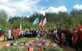В Смоленской области простились с бойцами, погибшими в годы Великой Отечественной войны