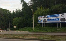 """Автосервис в Смоленске обрадовался """"высокой нравственной чуткости"""" смолян"""