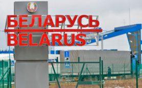 Через Смоленск: белорусы будут въезжать в погранзону по специальному пропуску