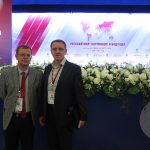 Делегация СмолГУ приняла участие в международной конференции «Русский мир: настоящее и будущее»