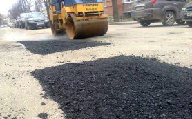 Область помогает с ремонтом дорог