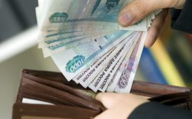 Финансовый университет при правительстве РФ пообещал смолянам рост доходов