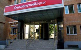 """По делу """"Смоленского банка"""" продлили арест"""