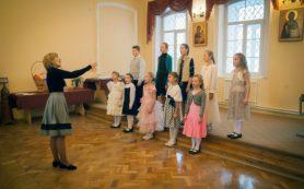 Детская хоровая школа «Лик» приглашает юных смолян на обучение
