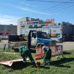 За размещение рекламных конструкций в Смоленске будет отвечать специальная рабочая группа