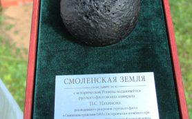Смоленскую землю с родины адмирала Нахимова передадут в Крым