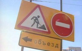 В Смоленске ограничат движение по двум улицам