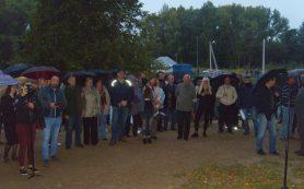 В Смоленске завершилась конференция «Смоляне на службе Отечеству»