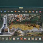 В Вяземском музее появилось панно с изображением гербов городов воинской славы
