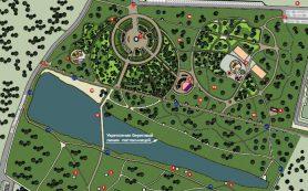 Как может преобразиться парк «Соловьиная роща» в Смоленске