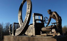 В Нарьян-Маре установлен памятник, разработанный смоленским скульптором