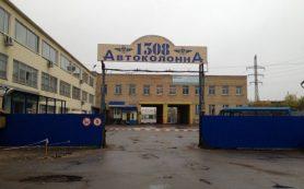 Почему уволился директор «Автоколонны-1308»