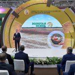 Делегация Смоленской области провела ряд встреч в рамках Всероссийской выставки «Золотая осень»
