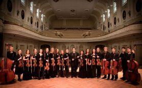 Московский камерный Шнитке-оркестр впервые выступит в Смоленске
