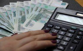 Сколько получали смоленские бюджетники в первом полугодии