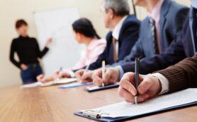 Смоленская делегация приняла участие в работе «Российской энергетической недели» в Москве