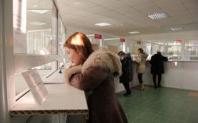 Смоленская кадастровая палата закрывает свои офисы