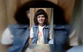 В Смоленске ищут 16-летнюю девочку