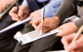 Администрация Смоленска проведет тренинг-семинар для предпринимателей