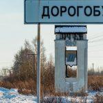 Дорогобуж получит более 11 миллионов рублей на ремонт учреждений образования