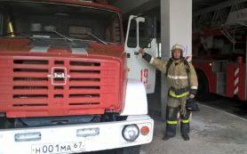 Смолянин Олег Купленков стал лучшим работником пожарной охраны в ЦФО