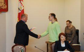 В Смоленской области наградили победителей первого этапа конкурса «Мои госуслуги»