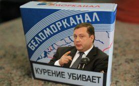 Как губернатор по заданию партии отучал смолян курить