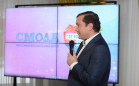 Алексей Островский встретился с участниками молодежного образовательного форума «Смола»