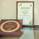 Смоленск стал одним из победителей всероссийского конкурса «Семья и город - растем вместе!»