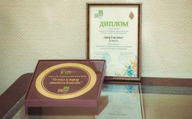 Смоленск стал одним из победителей всероссийского конкурса «Семья и город — растем вместе!»