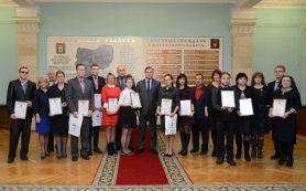 В Смоленске наградили призёров и участников чемпионата «Абилимпикс – 2017»