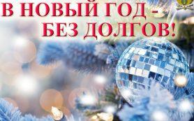 В Смоленске приставы проводят рейды в рамках акции «В Новый год без долгов»