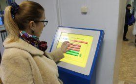 Смоленские активисты ОНФ оценили качество работы двух детских поликлиник