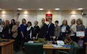 Победа проекта СмолГУ на конкурсе социально-активных технологий воспитания обучающихся «Растим гражданина».