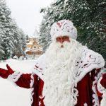 В Смоленской области стартовал Всероссийский зимний фестиваль «Выходи гулять!»