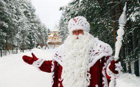 В Вологде начались гуляния с Дедом Морозом из Великого Устюга
