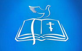 В Смоленской области проходят Рождественские чтения