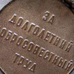 Пропадут ли в Смоленской области ветеранские копейки?