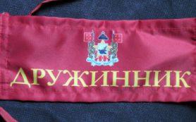 В Смоленской области в народные дружины записались 1435 человек