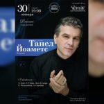 Эстонский музыкант сыграет сонаты Скрябина для смоленской публики