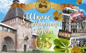 «Школа у Никольских ворот». В Смоленске открылась выставка к 65-летию школы №6